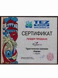 2010 - Tour operator TEZtour