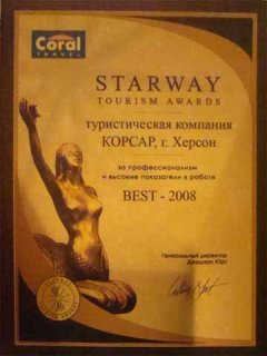2008 - Tour operator Coral Travel