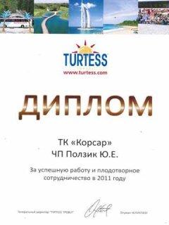 2011 - Tour operator TOURTESS