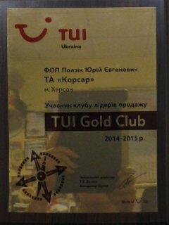 2015 - Tour operator Tui